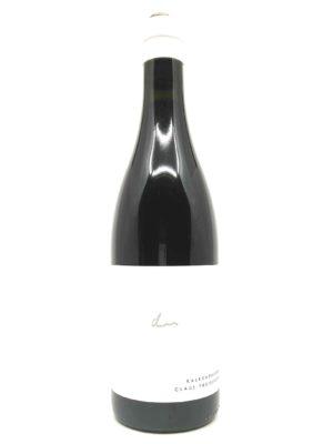 Preisinger Kalkundkiesel Rot 2018 bottle