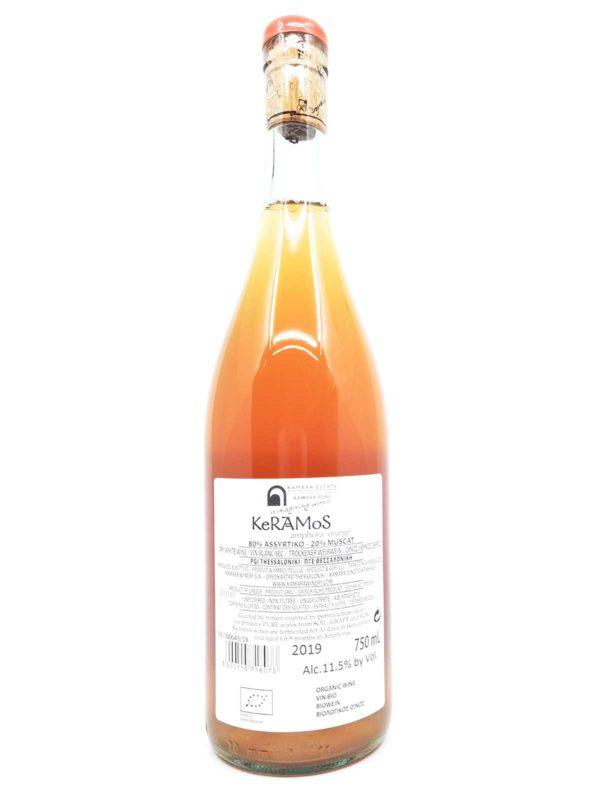 Kamara Keramos Amphora orange 2019 backlabel