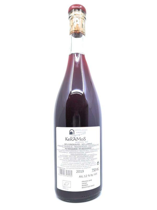 Kamara Keramos Amphora red 2019 back label