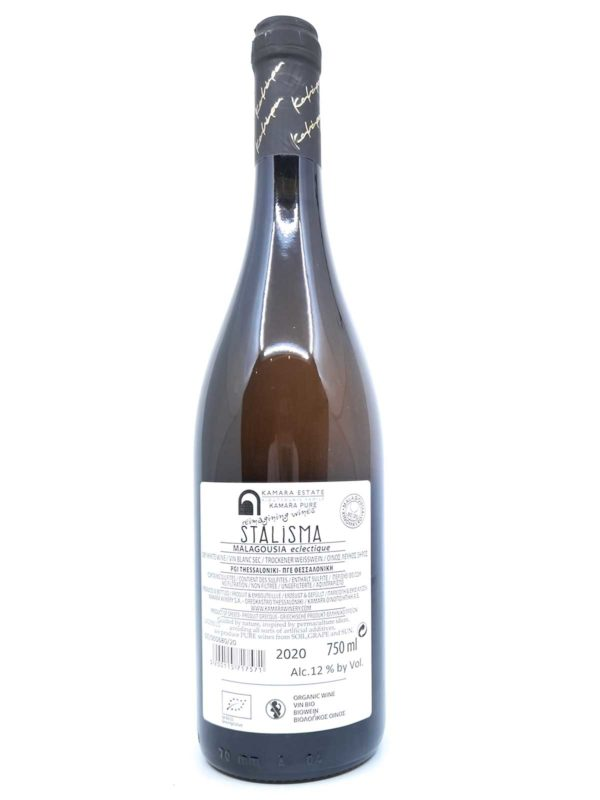 Kamara Stalisma White 2020 rückseitiges Etikett