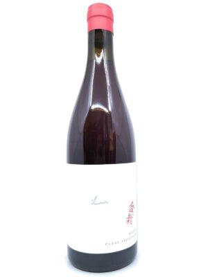 Claus Preisinger Bonsai 2020 bottle